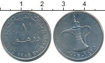 Изображение Монеты ОАЭ 1 дирхам 2005 Медно-никель XF
