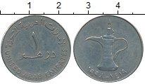 Изображение Монеты ОАЭ 1 дирхам 1998 Медно-никель XF