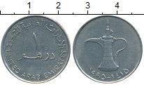 Изображение Монеты ОАЭ 1 дирхам 1995 Медно-никель XF