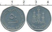 Изображение Монеты ОАЭ 50 филс 1995 Медно-никель XF
