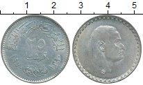 Изображение Монеты Египет 25 пиастров 1970 Серебро XF Насер