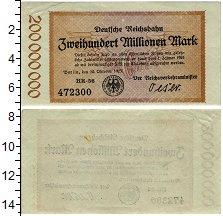 Изображение Банкноты Веймарская республика 20000000 марок 1923  XF+
