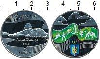 Изображение Монеты Украина 2 гривны 2016 Медно-никель UNC Олимпиада в Рио