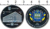 Изображение Монеты Украина 2 гривны 2015 Медно-никель UNC 100 лет Национальном