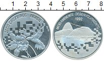 Изображение Монеты Бразилия 2000 крузейро 1992 Серебро Proof- Развитие и окружающа