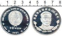 Изображение Монеты Северная Корея 10 вон 1997 Серебро Proof- Чжоу Эньлай. Крайне