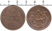 Изображение Монеты Китай Тибет 5 шо 0 Медь XF
