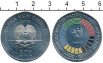 Изображение Монеты Папуа-Новая Гвинея 50 тоа 2015 Медно-никель UNC XV игры