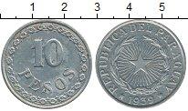 Изображение Монеты Южная Америка Парагвай 10 песо 1939 Медно-никель XF