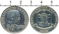 Изображение Монеты Филиппины 50 сентим 1972 Медно-никель XF Марсело Дель Пилар