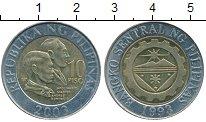 Изображение Монеты Филиппины 10 писо 2003 Биметалл XF Аполинарио Мабини и