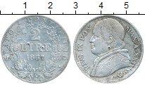 Изображение Монеты Ватикан 2 лиры 1867 Серебро VF