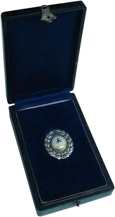 Изображение Значки, ордена, медали Азия Япония Знак 0 Серебро UNC