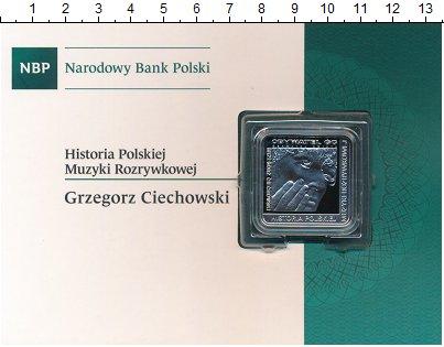 Изображение Подарочные монеты Польша 10 злотых 2014 Серебро Proof