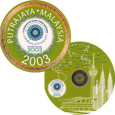 Изображение Подарочные монеты Малайзия 1 рингит 2003 Латунь UNC