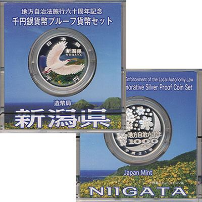 Изображение Подарочные монеты Азия Япония 1000 йен 2009 Серебро Proof