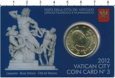 Изображение Подарочные монеты Европа Ватикан 50 евроцентов 2012 Медь UNC