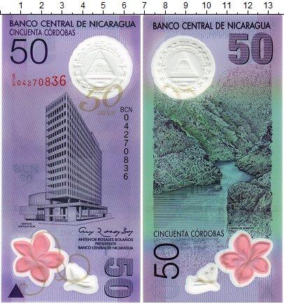 Изображение Банкноты Никарагуа 50 кордоба 2010 Пластик UNC