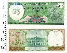 Изображение Банкноты Суринам 25 гульденов 1985  UNC