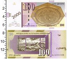 Изображение Банкноты Македония 100 динар 2000  UNC