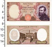 Изображение Банкноты Италия 10000 лир 1973  XF+