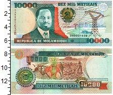 Продать Банкноты Мозамбик 10000 метикаль 1991