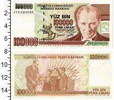 Изображение Банкноты Турция 100000 лир 1997  UNC