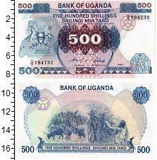 Продать Банкноты Уганда 500 шиллингов 1986