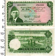 Изображение Банкноты Пакистан 10 рупий 0  XF-