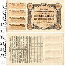 Изображение Банкноты Европа Латвия 20 лат 1931  XF+
