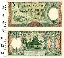 Изображение Банкноты Индонезия 25 рупий 1958  UNC