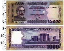Изображение Банкноты Бангладеш 1000 так 2017  UNC