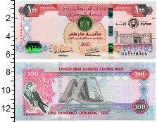 Изображение Банкноты ОАЭ 100 дирхам 2018  UNC Год Заид ибн Султан