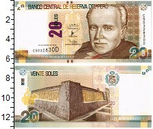 Изображение Банкноты Перу 20 соль 2016  UNC `Без надписи ``Новый