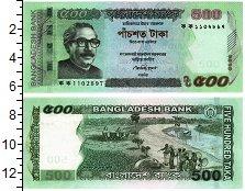 Изображение Банкноты Азия Бангладеш 500 така 2011  UNC