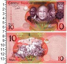 Изображение Банкноты Лесото 10 малоти 2013  UNC