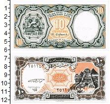 Изображение Банкноты Египет 10 пиастр 0  UNC-
