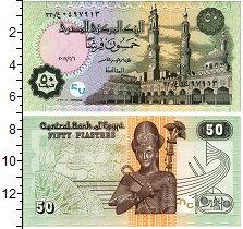 Продать Банкноты Египет 50 пиастров 2017