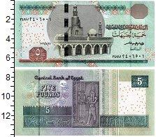 Изображение Банкноты Египет 5 фунтов 2016  UNC
