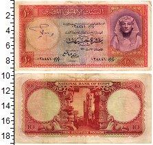Продать Банкноты Египет 10 фунтов 1960
