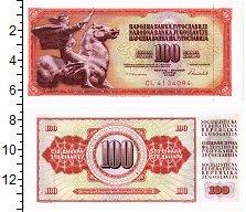 Изображение Банкноты Югославия 100 динар 1986  UNC