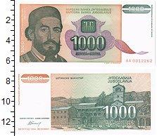 Изображение Банкноты Югославия 1000 динар 1994  UNC