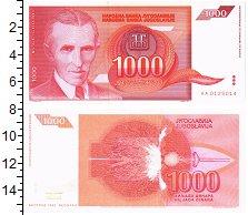 Изображение Банкноты Югославия 1000 динар 1992  UNC
