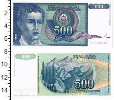 Изображение Банкноты Югославия 500 динар 0  UNC Юноша. Горный пейзаж