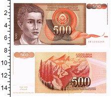 Изображение Банкноты Югославия 500 динар 1991  UNC Юноша. Горный пейзаж