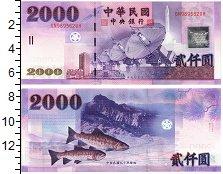 Изображение Банкноты Тайвань 2000 долларов 2002  UNC