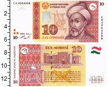 Изображение Банкноты Таджикистан 10 сомони 1999  UNC