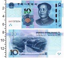 Изображение Банкноты Китай 10 юаней 2019  UNC