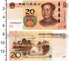 Изображение Банкноты Китай 20 юаней 2019  UNC