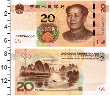 Изображение Банкноты Азия Китай 20 юаней 2019  UNC